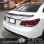 ชุดท่อไอเสีย Benz E-Coupe W207 Valvetronic Exhaust System thumbnail 10