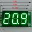 โวลต์มิเตอร์ ดิจิตอล 0-100v จอขนาด 0.36 นิ้ว สีเหลือง thumbnail 2