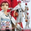 (Pre-order) Kuroko's Basketball: Seijuro Akashi 1/8 Complete Figure thumbnail 11