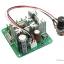 โมดูลควบคุมความเร็วมอเตอร์ Motor Speed Control PWM 6-90v 15a thumbnail 1