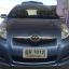 ฟรีดาวน์ ผ่อน 5583x72งวด Toyota Yaris 1.5 j เกียร์ออโต้ thumbnail 3