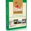 Narration of China: The Construction of Ecological Civilization in China + DVD (เล่าเรื่องประเทศจีน ตอน อารยธรรมชาวจีน) thumbnail 1