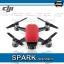 DJI SPARK Standard สั่งงานด้วยมือ thumbnail 5