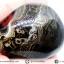 ▽อาเกตมาดากัสการ์ (Madagascar Agate) ขัดมัน (165g)
