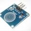 สวิตช์สัมผัส Capacitive touch switch (CATALEX) thumbnail 4