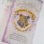 สมุด Magic Academy Hogwarts School book thumbnail 4