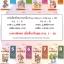 ชุด Easy Steps to Chinese Textbook + CD thumbnail 1
