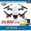 DJI SPARK Standard (White) Free SJCAM SJ4000 thumbnail 3