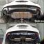 ชุดท่อไอเสียMazda3 Skyactiv Custom-made Exhaust thumbnail 3