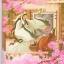 นิทานสามก๊ก ตอนสามวีรบุรุษพบขงเบ้ง (Three Visits to the Cottage) +CD thumbnail 5