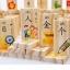 โดมิโน่คำศัพท์ภาษาจีน(ขอบเหลี่ยม) thumbnail 3