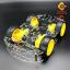 โครงรถ หุ่นยนต์ 4WD สีใส smart car chassis thumbnail 6