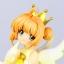 (Pre-order) Cardcaptor Sakura - Sakura Kinomoto -Angel Crown- 1/7 Complete Figure thumbnail 4
