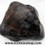 อกธรณี หรือ แร่ดูดทรัพย์ ขนาดใหญ่(9.76 Kg)