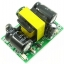 Regulator AC 90~240V to 12V Step Down Converter 450mA Switching Power Supply Power Adapter thumbnail 4