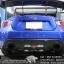 ชุดท่อไอเสีย Subaru BRZ by PW PrideRacing thumbnail 3