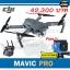 DJI MIVIC PRO Standard Free SJCAM SJ4000 WiFi thumbnail 6