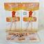 บาชิส้ม ผลิตภัณฑ์ช่วยควบคุมน้ำหนัก กระชับสัดส่วน ลดไขมันส่วนเกิน thumbnail 2