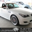 ชุดท่อไอเสีย BMW M5 E61 (Touring) @PW PrideRacing thumbnail 2