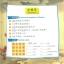 นิทานจีน ตอนเทศกาลตวนอู่ (The Duanwu Festival Qu Yuan)+ CD 中文小书架—汉语分级读物(准中级):民间故事 端午节之屈原的故事(含1CD-ROM) thumbnail 9