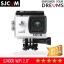 SJCAM SJ4000 WIFI 2.0 นิ้ว (White) ประกัน 1 ปี thumbnail 1