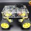 โครงหุ่นยนต์รถ 4 ล้อ พร้อมโช๊คล้อรถ thumbnail 5