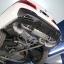 ชุดท่อไอเสีย BMW G30 530e Series 5 thumbnail 4