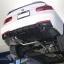 ชุดท่อไอเสีย BMW 330e F30 thumbnail 5
