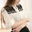 เสื้อแฟชั่น เสื้อคอจีน สีขาวแขนยาว แต่งผ้าบางช่วงอก แต่งมุก thumbnail 2