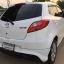 ฟรีดาวน์ Mazda 2 sport 5ประตู สีขาว ปี2013 รุ่นท๊อป รถสวยจัดเดิมๆ ไมล์น้อย มือแรกป้ายแดง ชุดแต่งรอบคัน ผ่อน 6,303x72งวด ติดแบล็กลิสจัดได้ รับเทริน์รถเก่าให้ราคาดี thumbnail 5