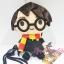 กระเป๋าตุ๊กตาแฮร์รี่ พอตเตอร์ งานเดียวกับญี่ปุ่น ไซส์ 18 cm. thumbnail 10