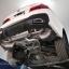 ชุดท่อไอเสีย BMW G30 530e Series 5 thumbnail 7