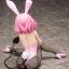 Momo Belia Deviluke: Bunny Ver. & Golden Darkness: Bunny Ver. Scale 1/4 thumbnail 9