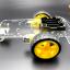 โครงรถ หุ่นยนต์ Smart car 2WD Robot Car thumbnail 4