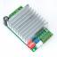 โมดูลขับมอเตอร์ TB6600 Stepper Motor Driver 4.5A / DC12-45V thumbnail 1