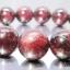 ▽[โปรโมชั่น] สร้อยข้อมือ โกเมน (Garnet Quartz ) 12-13 mm*