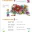 Chinese Paradise(English Version) Textbook 2 + MP3 汉语乐园:课本(2)(英语版)(第2版)(附MP3光盘) thumbnail 8