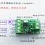 FET Drive Module PWM Switch Control Board High Power MOS Tube Module thumbnail 2