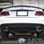 ชุดท่อไอเสีย Benz E-Coupe W207 Valvetronic Exhaust System thumbnail 7