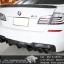 ชุดท่อไอเสีย BMW F10 528i Full Exhaust Systems by PW PrideRacing thumbnail 8