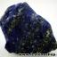 ▽ลาพิส ลาซูลี่ Lapis Lazuli ก้อนธรรมชาติ (20g)