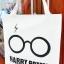 กระเป๋าผ้า ลายHarry Potter thumbnail 2