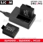 SJCAM DUAL-SLOT CHARGER FOR SJ4000/SJ5000/M10 X1000 thumbnail 3