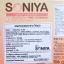 Soniya โซนิญ่า อาหารผิว กำจัดสิว ฟื้นฟูหน้าใส บอกลาหน้าปลวก กล่องละ 10เม็ด thumbnail 4