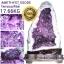 ▽โพรงอเมทิสต์ ( Amethyst Geode) ตั้งโต๊ะ (17.66KG)
