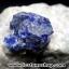 แร่ลาซูไรท์ (Lazurite)-แคลไซต์-ไพไรต์ (225g)