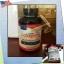 Neocell Super Collagen + C 6000 mg biotin Plus บำรุงผิว ชลอวัย thumbnail 2