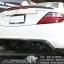 Review ชุดท่อไอเสีย SLK 250 R172 Valvetronic Exhaust System by PW PrideRacing thumbnail 4