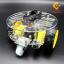 โครงรถ หุ่นยนต์ Smart Car Chassis 2 ชั้น thumbnail 8