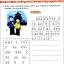 轻松学中文(少儿版)(英文版)练习册4a Easy Steps to Chinese for Kids(English Edition) Workbook 4a thumbnail 5